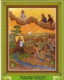Икона Явление иконы Божией Матери Одигитрия в Чубковичах