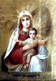 Объятия Отча (Уссурийская) :: Икона Пресвятой Богородицы