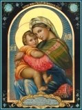 Отчаянных единая надежда :: Икона Богородицы