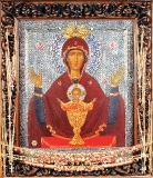Неупиваемая Чаша икона Богородицы