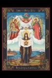 Порт-Артурская икона БМ