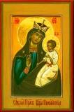 Писидийская икона :: Писидийская икона Божией Матери