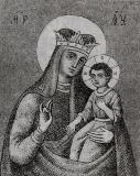 Marian icon from Pisidia