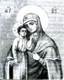 Пахромская Богородица :: Икона Пресвятой Богородицы