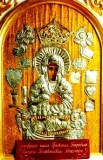 Пинская Богородица :: Икона Пресвятой Богородицы