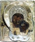 Петровская икона Божией Матери