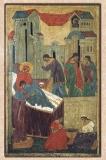 Сямская икона Рождества Божией Матери Богородицы