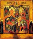 Рождество Богоматери, с двумя святыми на полях