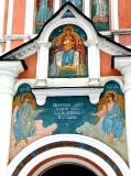 Печерская икона Божией Матери с предстоящими
