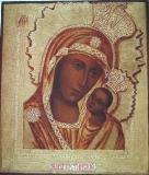 Пустынская икона Божией Матери, именуемая Патриаршая