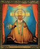 Плакущая икона Богородицы :: Икона Божией Матери