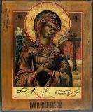 Плач При Кресте :: Икона Пресвятой Богородицы