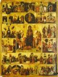 Похвала Богоматери с Акафистом