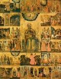 Похвала Богоматери, с Акафистом в 24 клеймах.