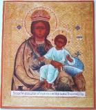 Икона Божией Матери, именуемых