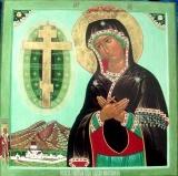 Свято-Крестовская :: Икона Пресвятой Богородицы