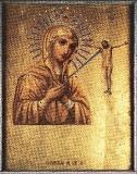 Самарская икона Богородицы