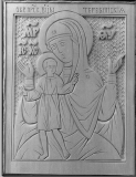 Теребенская икона Божией Матери