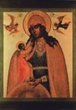 Силуамская Богоматерь :: Икона Божией Матери