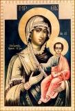 Сионская Богородица :: Икона Пресвятой Богородицы