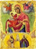 Икона «Богоматерь Троеручица»,