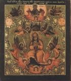 Семь веселий Богоматери :: Икона Богородицы