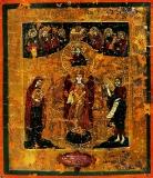 София — Премудрость Божия Икона БМ