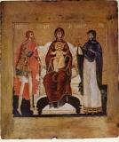 Богородица с Младенцем  и предстоящими
