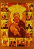 Икона Божией Матери Владимирская с акафистом