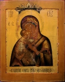 Икона «Богоматерь Владимирская» (по типу Волоколамской)