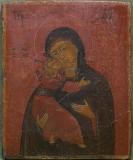 Икона в окладе «Богоматерь Владимирская»