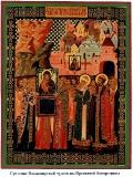 Сретение Владимирской чудотворной иконы Богородицы