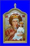 Всеблаженная икона Богородицы