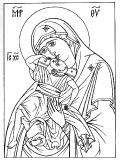 икона Божией Матери Взыграние Младенца