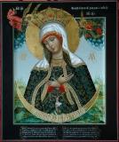 Виленская-Остробрамская икона