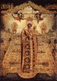Вертоград заключенный :: Икона Божией Матери Вертоград заключенный