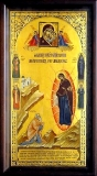 Великая Победа :: Икона Пресвятой Богородицы