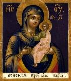 Икона Пресвятой Богородицы Венская, Что В Уграх