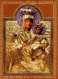 Вэрзэрештская Богородица :: Икона Пресвятой Богородицы
