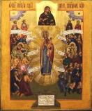 """Икона """"Богородица Всем скорбящим радость"""""""