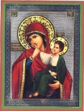 Утешение, Икона Богоматери