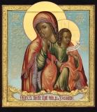 Ватопедская Отрада или Утешение :: Отрада или Утешение Икона Богоматери