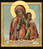 Отрада или Утешение Икона Богоматери