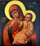 Ватопедская Отрада или Утешение :: Икона Божией Матери «Отрада и Утешение»