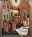 Введение во Храм.