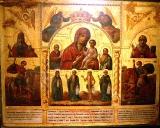Икона Божией Матери, именуемой