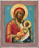 Утоли моя печали икона Богородицы