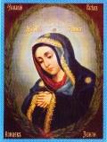 Упование всехъ концевъ земли :: Икона Пресвятой Богородицы