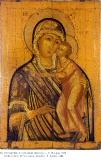 Хлыновская икона Божией Матери