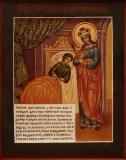 """Икона Пресвятой Богородицы, именуемая """"Целительницей"""""""